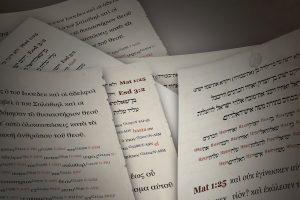 דפים מתורגמים
